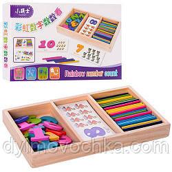 Деревянная игрушка Набор первоклассника MD 1044  счетн.палочки,цифры,карточ,кор,27-15,5-3см