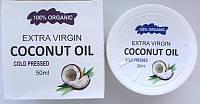 Масло для омоложения кожи лица и тела Extra Virgin Coconut Oil