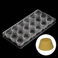 Поликарбонатная форма для шоколада Пралине корзиночка 21 ячейки