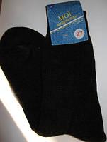 Носки мужские полушерстяные, фото 1