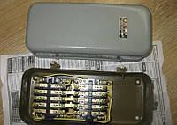 Пускатель ПМЕ-123 10 А