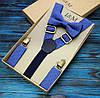 Набор I&M Craft галстук-бабочка и подтяжки для брюк (030228)