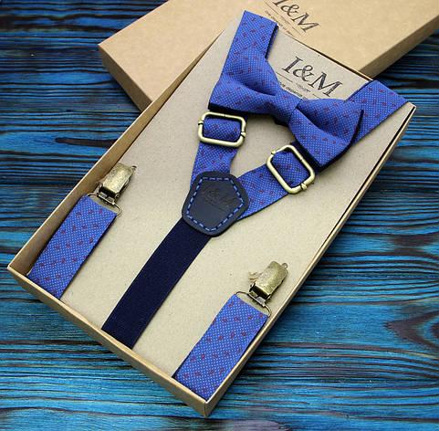 Набор I&M Craft галстук-бабочка и подтяжки для брюк (030228), фото 2