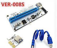 Райзер  Riser PCE 164_N08 VER 008S PCI-E 1x to 16x, USB3.0, PCE2PCE-NO6, SATA 15PIN IN