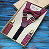 Набор I&M Craft галстук-бабочка и подтяжки для брюк (030230)