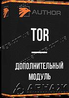 Модуль Igla TOR