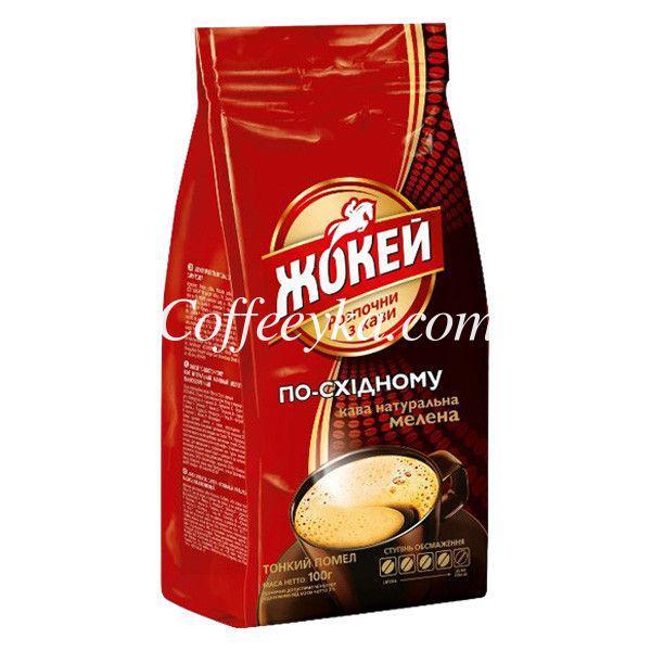 Кофе молотый Жокей По-восточному (100 гр) в/у