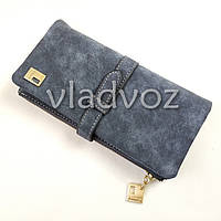 Модный женский кошелек клатч бумажник органайзер для телефона карточек денег серый