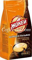 Кофе молотый Жокей Итальяно Эспрессо 100г м/у