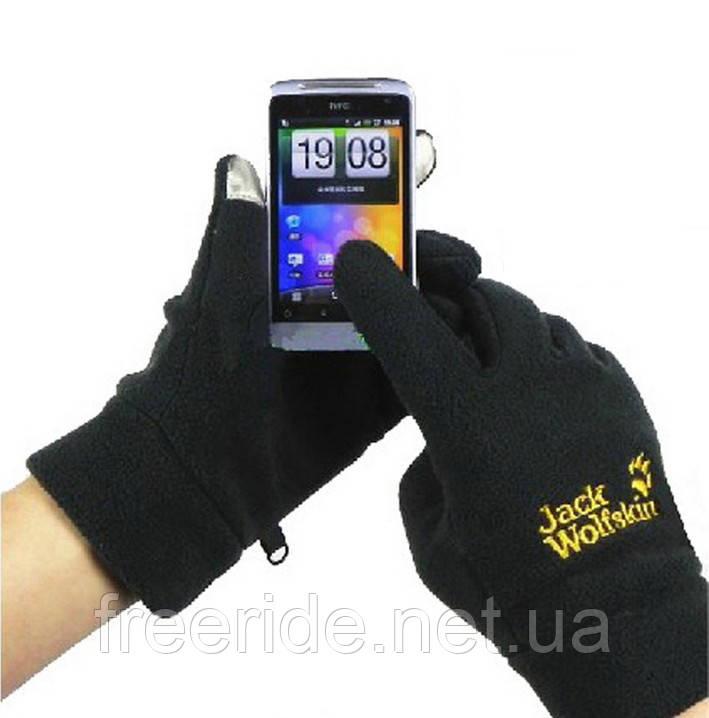 Флисовые сенсорные перчатки Jack Wolfskin (Replica)