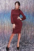 Ангоровое платье с объёмными рукавами