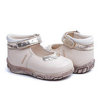 65fd97275 Детские туфли в Украине. Сравнить цены, купить потребительские ...