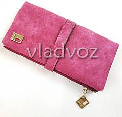 Модный женский кошелек клатч бумажник органайзер для телефона карточек денег малиновый