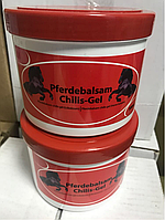 Конский Гель-мазь для суставов  Pferdebalsam Chilis-Gel 500 мл