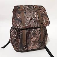 Стильный женский городской рюкзак 18 л