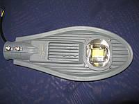 Уличный светодиодный светильник 50Вт