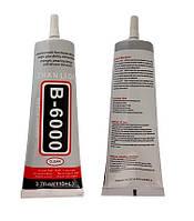 Силиконовый клей B6000 (110ml) для приклеивания сенсоров и рамок