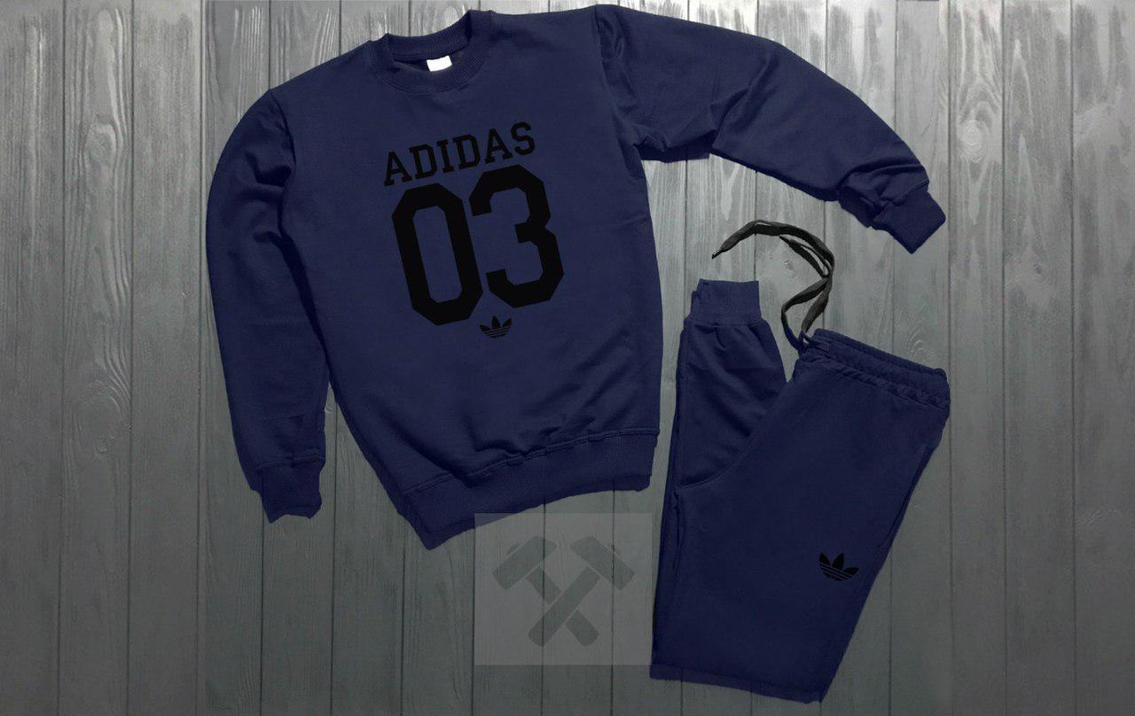 Костюм спортивный Adidas темно-синий топ реплика
