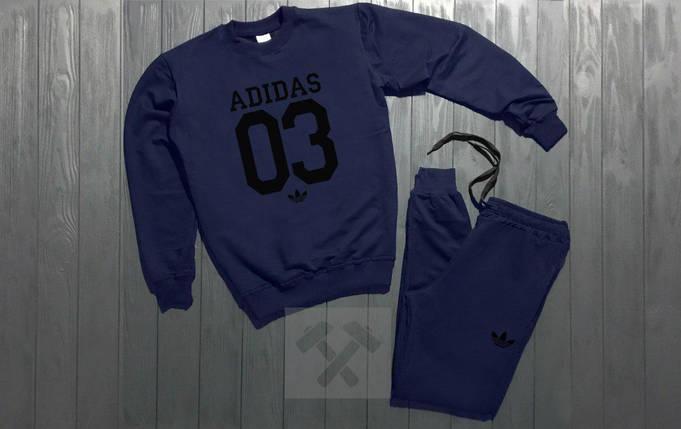 Костюм спортивный Adidas темно-синий топ реплика, фото 2