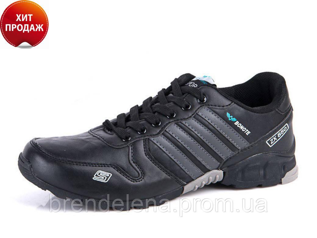 Мужские кроссовки р44-46 (код 4233-00)