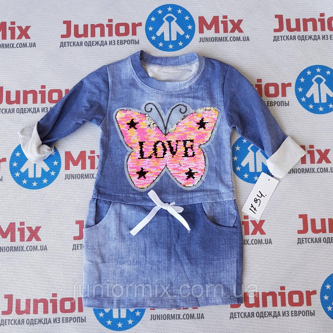 Модная детская котоновая туника для девочек BBW