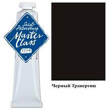 Краска масляная, Черный Травертин , 46мл., Мастер Класс