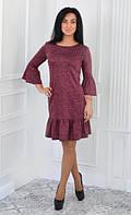 Отличное весеннее платье с 3/4 рукавом