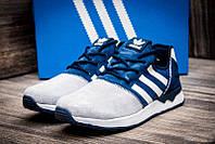 Кросівки чоловічі Adidas ZX FLUX BB2211. Сіро-сині. 41-46р
