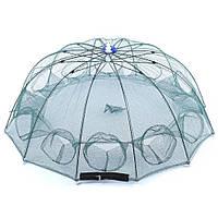Раколовка зонт на 12 входов