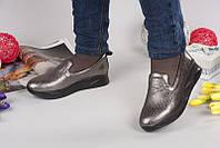 Женские слипоны AVK кожаные серебристые темные 0046АВМ
