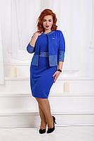 Костюм трикотажный платье+пиджак 50,52,54,56