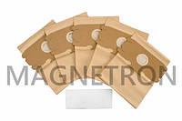 Набор мешков (5 шт) GR12 + фильтр выходной (микро) для пылесосов AEG 8996689012533