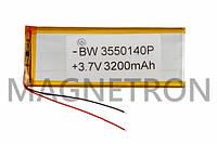 Аккумулятор литий-полимерный BW 3550140P 3,7V 3200 mAh 51x136x4mm