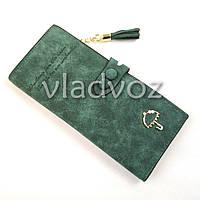 Модный женский кошелек клатч зонтик бумажник органайзер для телефона карточек денег зеленый