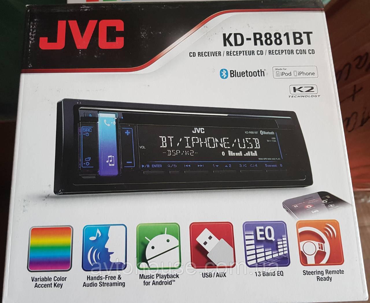 Автомагнитола JVC KD-R881BT
