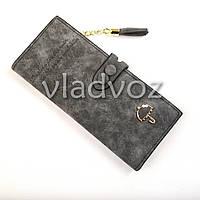 Модный женский кошелек клатч зонтик бумажник органайзер для телефона карточек денег серый