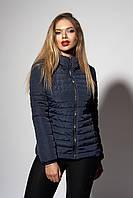 Женская демисезонная куртка. Код модели К-66-37-19. Цвет темно синий.
