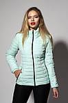 Женская демисезонная куртка. Код модели К-66-37-20 Б. Цвет электрик., фото 4
