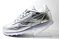Кроссовки женские Reebok Classic Leather, Silver Metallic