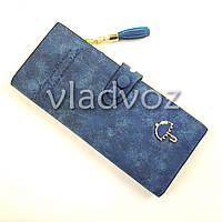 Модный женский кошелек клатч зонтик бумажник органайзер для телефона карточек денег синий