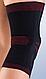 Rodisil 9105 - наколенник с открытой коленной чашечкой Orliman , фото 2