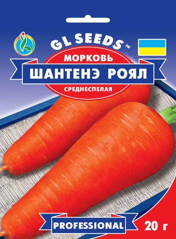 Насіння моркви Шантане Роял, 20 г