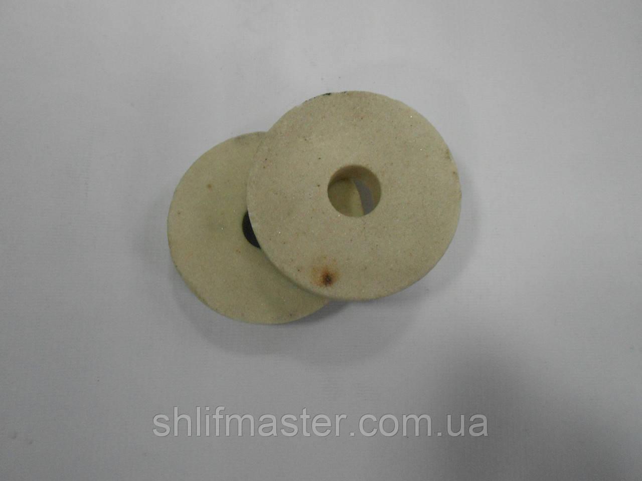 Абразивный круг шлифовальный (электрокорунд белый) 25А ПП 50Х40Х16 16-40 СМ