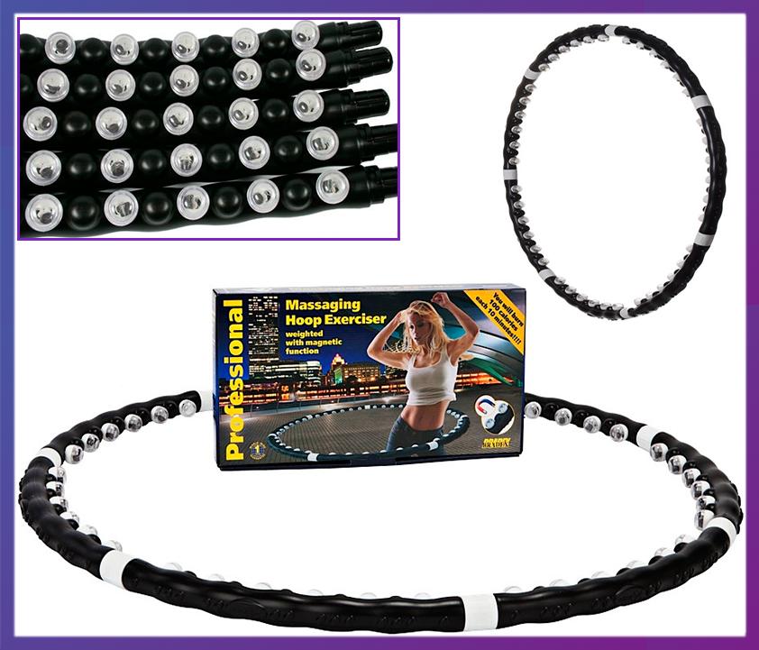 Обруч с магнитами для похудения халахуп Massaging Hoop Exerciser Professional Bradex