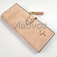 Модный женский кошелек клатч зонтик бумажник органайзер для телефона карточек денег бежевый