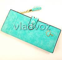 Модный женский кошелек клатч зонтик бумажник органайзер для телефона карточек денег мята