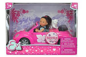 П, Набор кукла Evi Love Beettle Doll Playset Эви Лав в автомобиле с собачкой