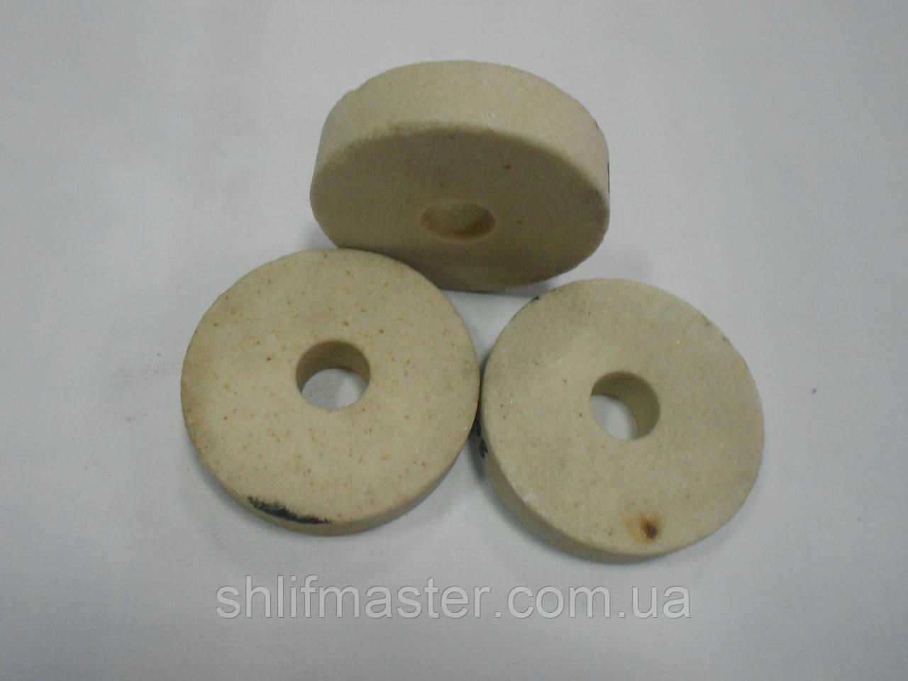 Абразивный круг шлифовальный (электрокорунд белый) 25А ПП 63Х63Х20 40 С1