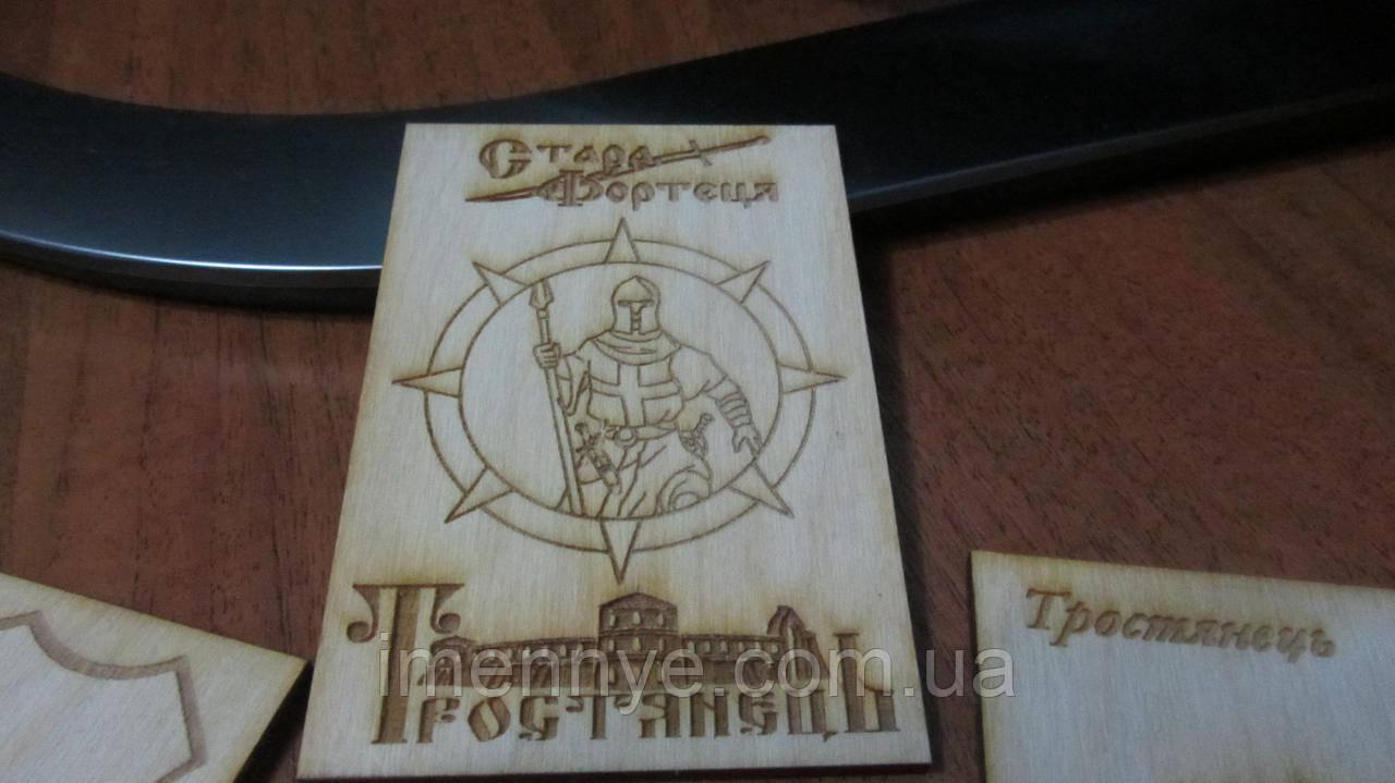 Гравировка фанеры под логотип