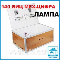 Инкубатор Курочка ряба ИБ-140 ламповый, обшит пластиком, цифровой терморегулятор